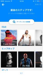 音楽検索 便利 アプリ