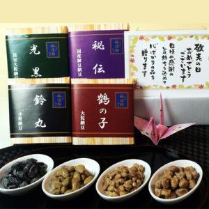 丹波黒豆納豆
