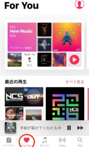 Apple MusicのFor You機能