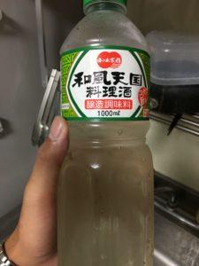 東京湾シーバス食す4