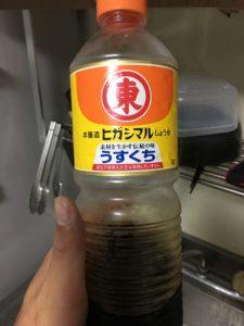 東京湾シーバス食す5