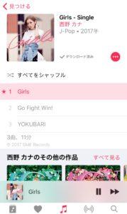西野カナ Girls