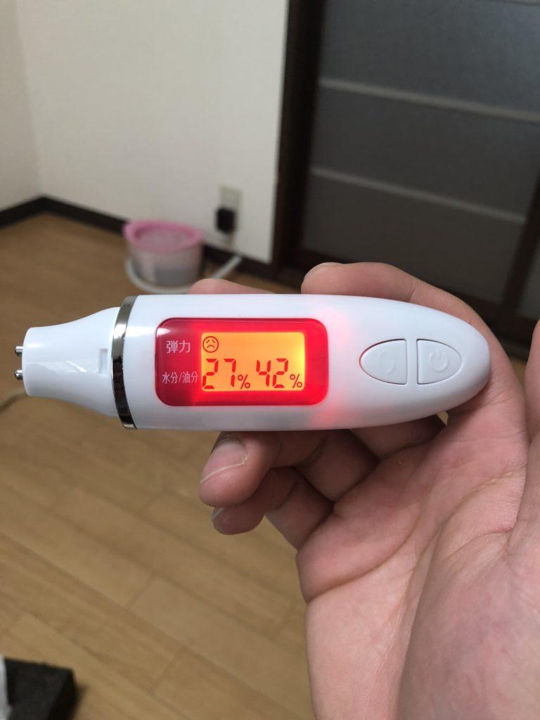 いつもの化粧水 翌日測定結果