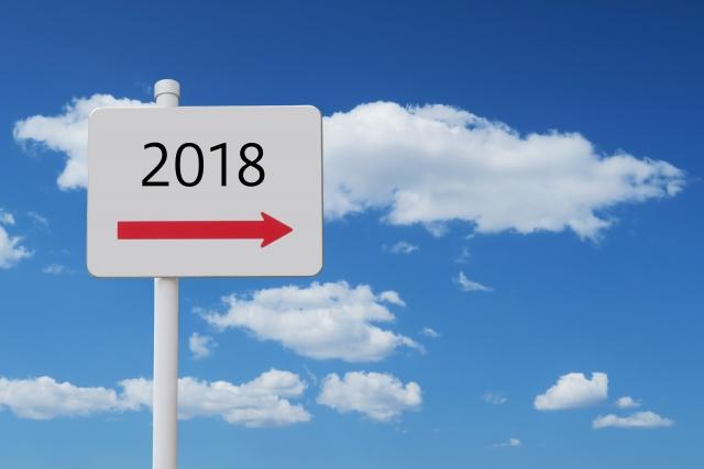 筋トレ1年の効果