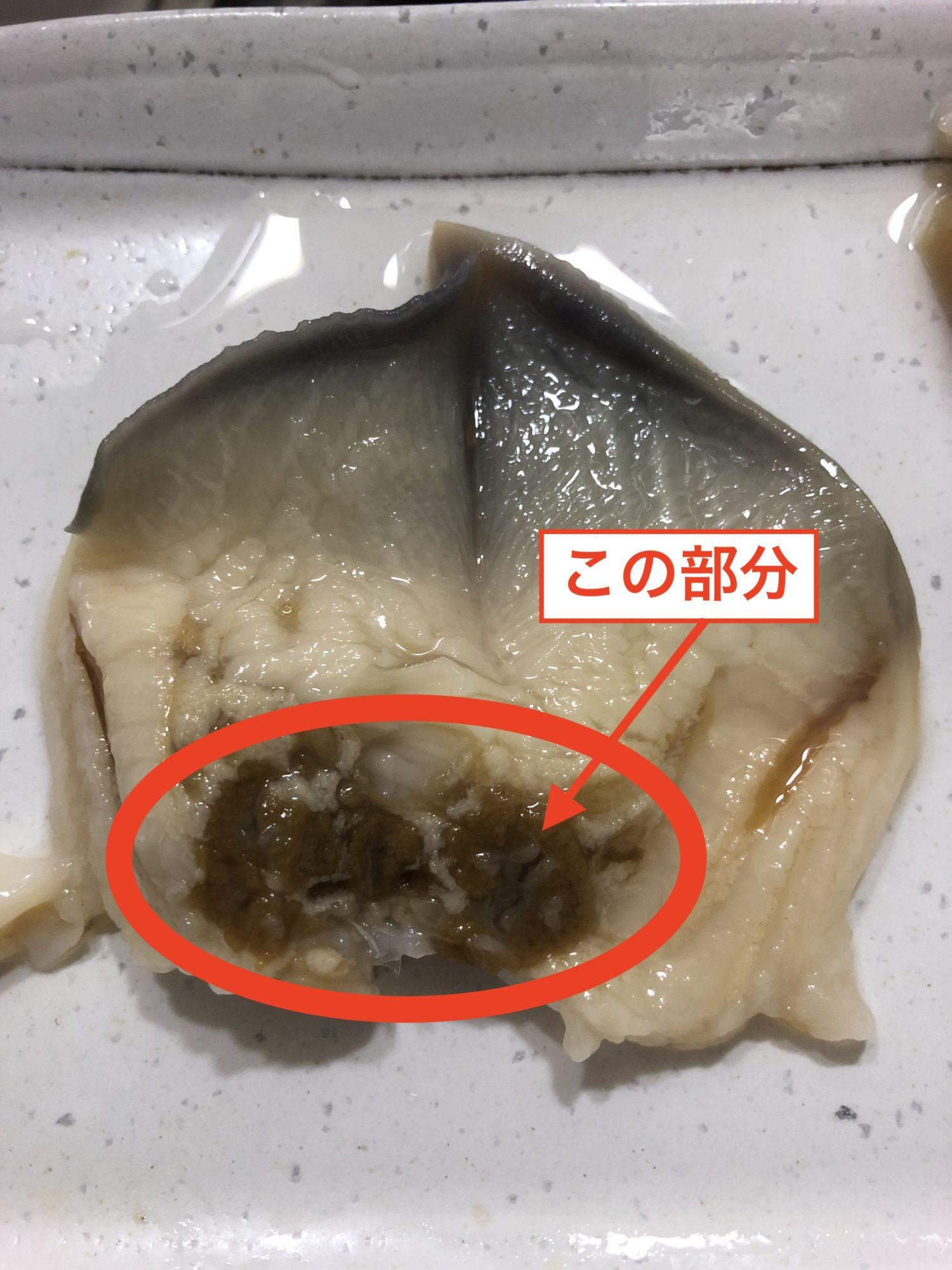 ホッキ貝の捌き方6