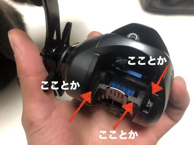 シマノ エクス センス dc