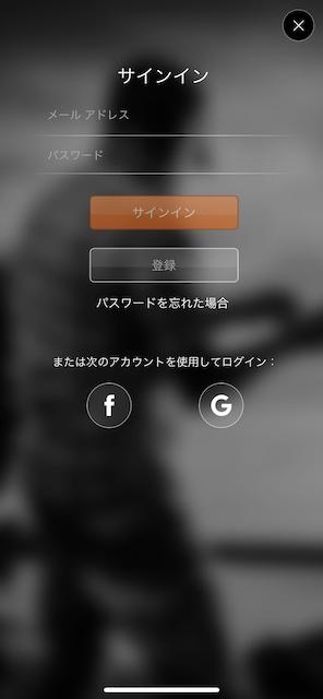 deeperアプリ ログイン画面